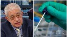 МЕГА РАЗКРИТИЕ! Реаниматорът проф. Олег Хинков: 4000 човека загинаха за един месец от свински грип в България. Нямаше извънредно положение