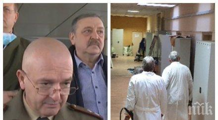 ПЪРВО В ПИК TV: Ген. Мутафчийски и властта с нови мерки срещу коронавируса, влизат в ромските квартали (ВИДЕО/ОБНОВЕНА)
