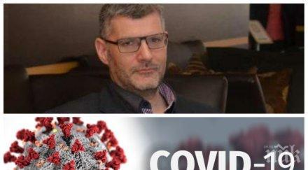 ексклузивно пик проф георги момеков японското чудо коронавируса фавипиравир слуха ибупрофена селенът цинкът бронират заразата