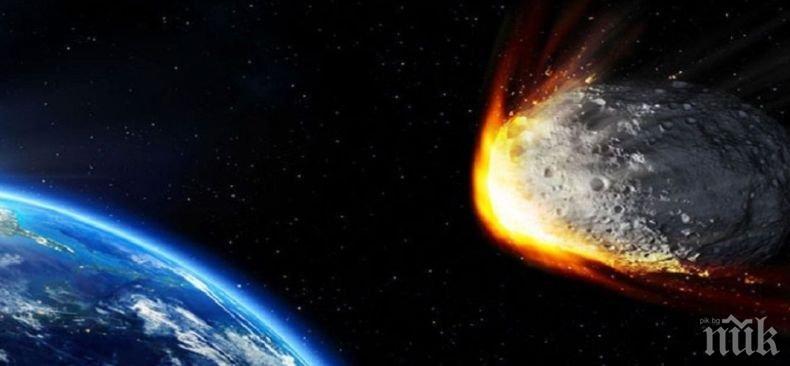 Астероид ще прелети на 6,3 милиона километра от Земята