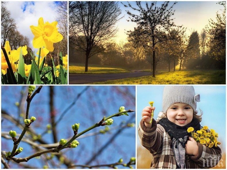ШАРЕНО ВРЕМЕ: Изпращаме март със слънце, облаци и дъжд (КАРТА)