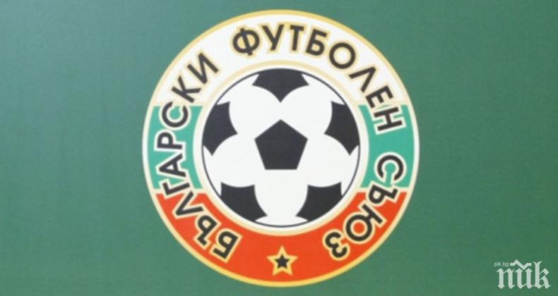 Ще се обсъжда намаляване на заплатите на футболистите в България?
