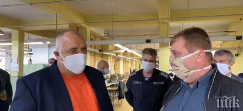 ПЪРВО В ПИК TV: Премиерът Борисов на инспекция в Калофер: Обмисляме магазините сутрин да работят от 5 до 8 само за възрастни хора (ВИДЕО/ОБНОВЕНА)
