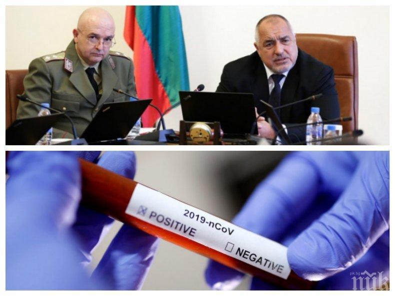 ИЗВЪНРЕДНО В ПИК TV! Борисов обяви: Фармацевтичните ни производители са готови да правят лекарството на Домусчиев (ВИДЕО)