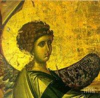 ХУБАВ ПРАЗНИК: Честваме голям български светец - черпят и интересни имена