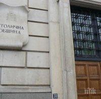 Софийски общинар е заразен с коронавирус