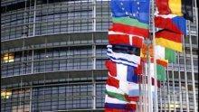 200 000 европейци искат да се върнат в ЕС