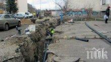 ОЧАКВАНО: Пускат водопровода в Перник