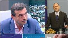 Димитър Манолов с важна информация за принудителните отпуски заради извънредното положение. Синдикалистът контрира ветото на Радев за регулиране на цените: Абсурд!