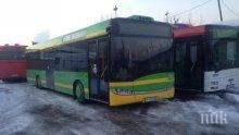 Съкращават 30% от автобусните линии в Пернишко