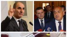 ИВА НИКОЛОВА: Новият икономически експерт Цветанов първо да продаде апартамента с асансьора - хем ще има пари за бързите тестове на Костов и Мангъров