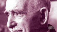 Петър Димков спасил войници от холера с чудодеен цяр. Над 200 рецепти на Лечителя в безценна книга