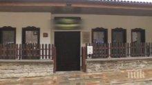 Мъж от Велико Търново готов да предостави къщата си за гости на лекари