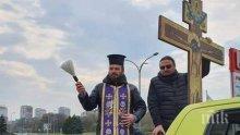 ШОКИРАЩА ГЛЕДКА: Свещеник ръси тамян и светена вода от пикап срещу коронавируса
