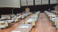 Министерство на отбраната тренира за разполагане на полеви болници в спортни зали във Варна и Русе