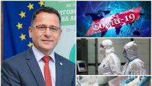 САМО В ПИК! Д-р Скендер Сила от Световната здравна организация пред медията ни: Работим върху четири нови лекарства и около 20 ваксини - трябва изолация, докато бъдат пуснати. Българското правителство и щабът взеха най-добрите мерки срещу коронавируса