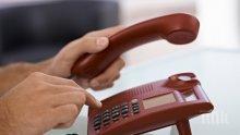 БЧК - Ямбол разкри телефони за психологическа помощ