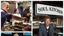 ДОБРИЯТ ПРИМЕР: Рок звезда изхранва бедните по време на пандемията - вижте как Джон Бон Джоуви мие чинии в ресторанта си... (СНИМКА)