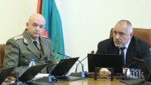 Борисов към Мутафчийски: Не ми сядай на стола, че с този рейтинг...