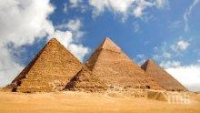 Дезинфекцират египетските пирамиди