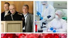 ПЪРВО В ПИК TV: Ген. Мутафчийски с горещи данни за разпространението на коронавируса и болните - 220 са заразените у нас, новите случаи са в Пловдив (ВИДЕО/ОБНОВЕНА)