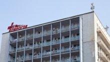 Китайската общност в България с дарение на четири болници у нас