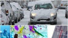 ЗИМНА ПРОГНОЗА: Синоптик от БАН разкри кога ще спрат снеговалежите - пролетта няма да се завърне скоро