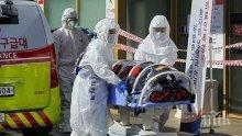 Броят на заразените с коронавируса в Южна Корея вече е над 9 000