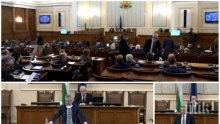 ИЗВЪНРЕДНО В ПИК TV: Ожесточен дебат в Народното събрание - ГЕРБ искат разпускането на парламента, от БСП твърдо против - Корнелия пак бленува за Борисов (ОБНОВЕНА)