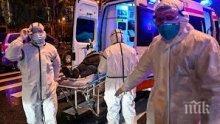 ОТ ПОСЛЕДНИТЕ МИНУТИ: Общински съветник от БСП е с коронавирус в УМБАЛ-Бургас