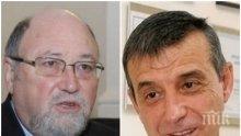 """Александър Йорданов с остро мнение за напъните на проф. Костов: Медицинският съвет е новата опозиция! Комплексираност. Псевдоемоционално и в стил """"Радев"""""""