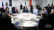 Страните от Г-7 ще окажат финансова подкрепа за СЗО в борбата с коронавируса