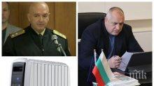 Ген. Мутафчийски наложи сериозна мярка на премиера заради коронавируса: Борисов се топли на малко радиаторче в кабинета си...