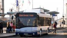 Върнаха старото разписание на градския транспорт в Бургас