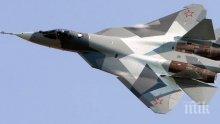 Издирването на изчезналия над Черно море руски военен самолет продължава
