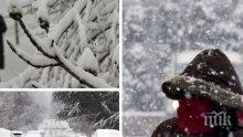 ЗАКЪСНЯЛАТА ЛЮТА ЗИМА ПРОДЪЛЖАВА: Застудяване и още сняг - оранжев код е в сила за ...(КАРТИ)