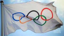 ИЗВЪНРЕДНО: Отлагат Олимпийските игри...