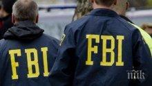 В САЩ ликвидираха мъж, подготвял терористичен акт