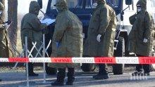 Недоволство срещу блокадата в Банско
