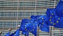 ЕС изпраща 38 млн. евро спешна помощ за здравеопазването в Западните Балкани