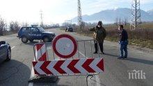 ДОБРА НОВИНА: Жена от Банско премина блокадата и роди здраво момченце