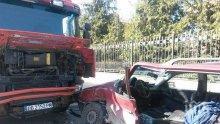 ОТ ПОСЛЕДНИТЕ МИНУТИ: Мъж загина при челен удар между кола и камион край София