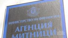 """Агенция """"Митници"""": Има достатъчно мощности и суровини за производство на спирт и дезинфектанти"""