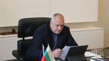 ИЗВЪНРЕДНО В ПИК: Премиерът Борисов с коментар за великденските добавки за пенсионери - ето как кабинетът ще ги зарадва отново