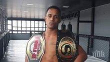 Ужас в Бразилия: Разстреляха с 3 куршума ММА-боец, станал баща 3 дни преди смъртта си