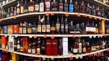 СЪВСЕМ СЕ ПОБЪРКАХА! Департамент във Франция забрани продажбата на алкохол