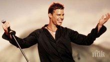 Обявиха хит на Рики Мартин за културно музикално наследство (ВИДЕО)