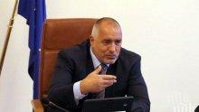 Браво на Борисов - формулира изхода от кризата