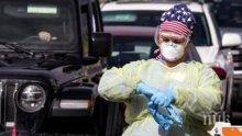 827 починали от коронавируса в САЩ, епицентър на епидемията е Ню Йорк