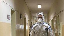 Студенти от МУ-Пловдив доброволно работят в Инфекциозна клиника (СНИМКИ)
